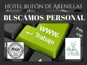 BUSCAMOS-PERSONAL-300x225 ¿Quieres trabajar con nosotros?
